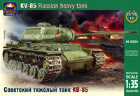 KV-85 Russian heavy tank