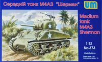 medium tank M4A4 Sherman