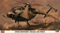 "500MD DEFENDER ""ISRAELI AIR FORCE"""