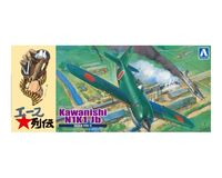Kawanishi ACE Fighter N1K1-Jb