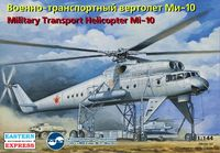 Military Transport Helicopter Mi-10 - Image 1