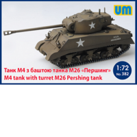 M4 tank with turret M26 Pershing tank - Image 1