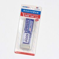 Adhesive Paper Kit 40 in 1 #600 - Image 1