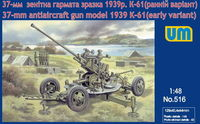 Soviet 37-mm antiaircraft gun K-61 (early variant)