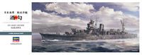 IJN Light Cruiser Sakawa