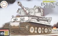 Chibimaru Tiger I (Eastern Front) w/Photo-Etched Parts - Image 1
