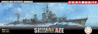 IJN Destroyer Shimakaze Late Type 1942 w/ Painted Crew - Image 1