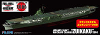 Japanese Navy Aircraftcarrier Zuikaku FULL HULL - Image 1