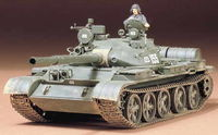 Russian T-62A Tank - Image 1
