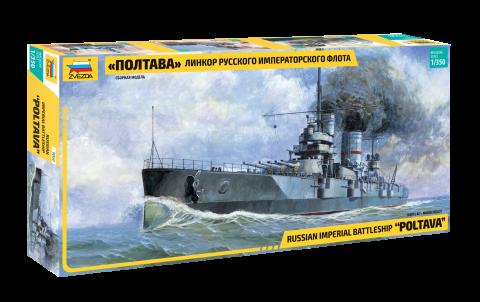 battleship poltava zvezda 9060