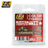 AK4173 RUSSIAN WWII STANDARD COLORS COMBO Set
