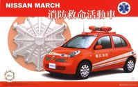 Nissan March  Life-saving Activity Vehicle
