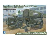 JASDF 3 1/2T TRUCK WITH WATER & KITCHEN WAGON