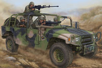 Meng Shi 1.5 ton Military Light Utility Vehicle- Convertible Version for Special Forces - Image 1