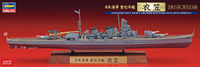 Japanese navy heavy cruiser Kinugasa full hull special