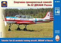 Yakovlev Yak-52 aerobatic training aircraft, DOSAAF of Russia