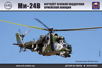 Mil Mi-24V Russian Aerospace Forces attack helicopter - Image 1
