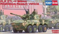 PLA ZTL-11 105mm Amphibiuos Assault Vehicle