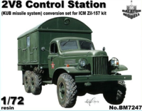 KUNG-1 shelter for Zil-157 kit